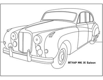 Раскраски Ретро автомобили 🖌 скачать и распечатать онлайн