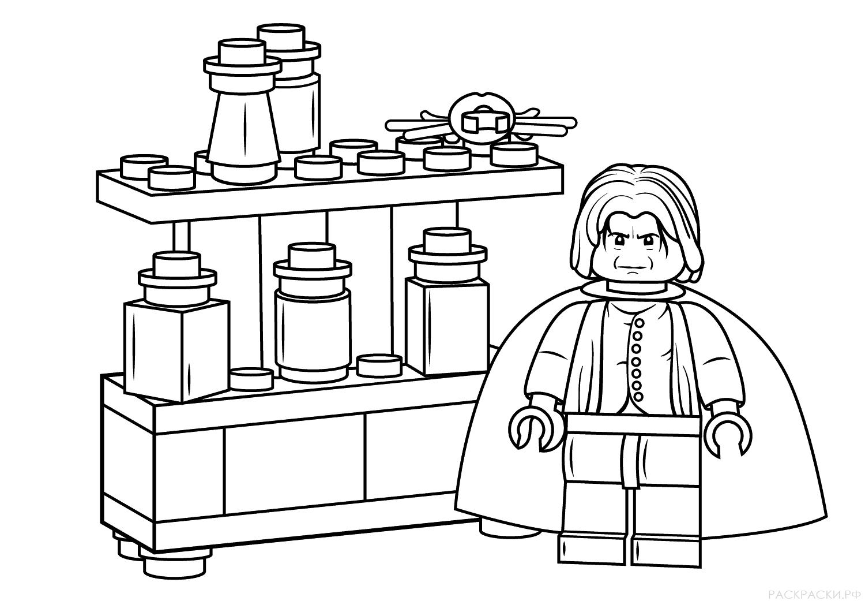 Раскраски Лего Гарри Поттер 🖌 скачать и распечатать онлайн