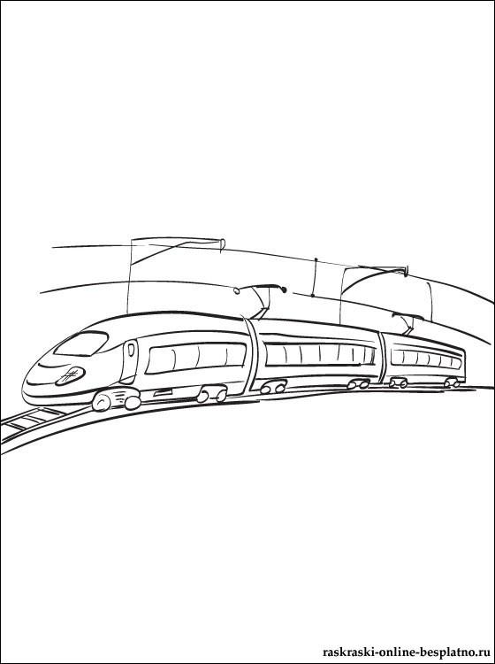 раскраски поезд сапсан скачать и распечатать онлайн